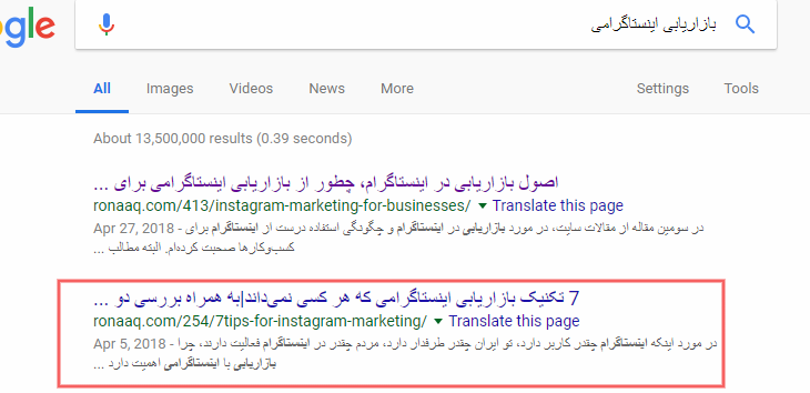 آموزش تصویری گوگل سرچ کنسول